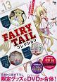 月刊 FAIRY TAIL コレクション (13)