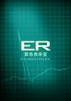 ER 緊急救命室 <シーズン1-15> DVD全巻セット