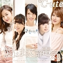 夢幻クライマックス/愛はまるで静電気/Singing~あの頃のように~(B)(DVD付)
