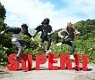 SUPER!!(DVD付)