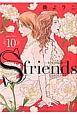 S-friends~セフレの品格~ (10)
