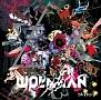 WOLFMAN(DVD付)
