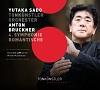 ブルックナー:交響曲第4番『ロマンティック』