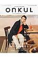 ONKUL (6)