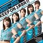 Dream Road~心が躍り出してる~/KEEP ON 上昇志向!!/明日やろうはバカやろう(B)(DVD付)