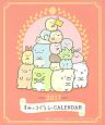 すみっコぐらし 卓上カレンダー 2017