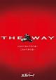 THE WAY~これまで歩んできた道…これから歩む道…