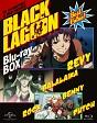 BLACK LAGOON Blu-ray BOX〈スペシャルプライス版〉