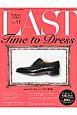 LAST 男の靴雑誌(11)