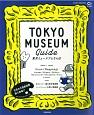 東京ミュージアムさんぽ C&Lifeシリーズ アートを探して街へ。
