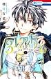 31☆アイドリーム (4)