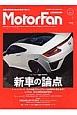 Motor Fan (4)