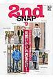 2nd SNAP 別冊2nd 見習いたいお洒落だけ! (9)