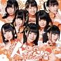 ルミカジェーン(DVD付)