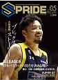 SPRIDE 2016.12 ALL TOCHIGI ATHLETE MAGAZ(5)