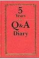 5Years Q&A Diary<改訂新版>