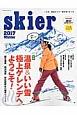 skier 2017 特集:温泉&いい雪 極上ゲレンデへようこそ! 別冊付録skier<親子版> 2017