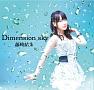 Dimension sky