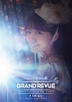 "MIMORI SUZUKO LIVE TOUR 2016 ""GRAND REVUE"" FINAL at NIPPON BUDOKAN"
