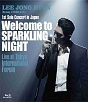 1st Solo Concert in Japan~Welcome to SPARKLING NIGHT~ Live at Tokyo International Forum