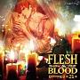 ルボー・サウンドコレクション ドラマCD FLESH&BLOOD 21