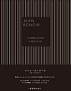 ジャン・ルノワール ブルーレイセット『大いなる幻影』『ゲームの規則』収録