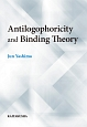 Antilogophoricity and Binding Theory