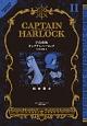 宇宙海賊キャプテンハーロック<完全版> (2)