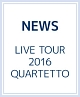 LIVE TOUR 2016 QUARTETTO(通常盤)