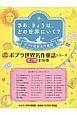 ポプラ世界名作童話シリーズ 第2期(全10巻セット)
