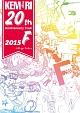 20th Anniversary Tour 2015『F』@Zepp Tokyo
