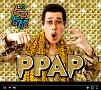 PPAP(DVD付)