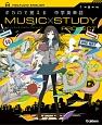 ボカロで覚える 中学英単語 MUSIC×STUDY PROJECT
