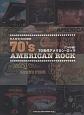 バンド・スコア 70年代アメリカン・ロック<ワイド版>