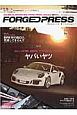 FORGED PRESS Magazine & Footage(1)