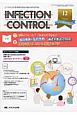 INFECTION CONTROL 25-12 2016.12 ICTのための医療関連感染対策の総合専門誌