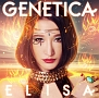 GENETICA(BD付)