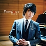 Piano Love II