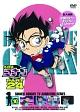 名探偵コナン PART24 Vol.10