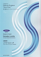 須川展也サクソフォン=コレクション 加藤昌則:ソナタ・ルシーダ アルト・サクソフォンとピアノのための