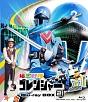 秘密戦隊ゴレンジャー Blu‐ray BOX 2