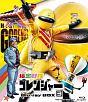 秘密戦隊ゴレンジャー Blu‐ray BOX 3