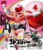 秘密戦隊ゴレンジャー Blu‐ray BOX 4