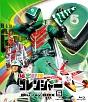 秘密戦隊ゴレンジャー Blu‐ray BOX 5