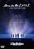 Born in the EXILE 〜三代目J Soul Brothersの奇跡〜(初回生産限定版)DVD[TDV-27106D][DVD] 製品画像