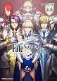 Fate/Grand Order コミックアラカルト (4)