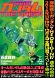 機動戦士ガンダム THE ORIGIN ソロモン編 (10)