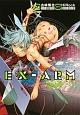EX-ARM エクスアーム (6)