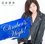 Climber's High!(DVD付)
