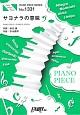 サヨナラの意味 by 乃木坂46 ピアノソロ・ピアノ&ヴォーカル